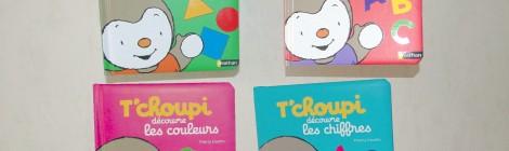 Tchoupi... Et Doudou! Ils sont rigolos comme tout! (Mais un peu envahissants) (T'as la Tchoupi-attitude?)