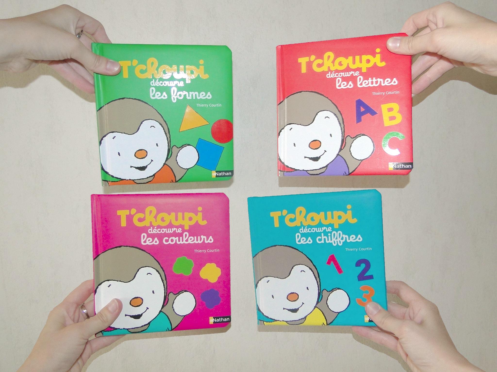 Tchoupi et doudou ils sont rigolos comme tout mais un peu envahissants t 39 as la tchoupi - Tchoupi tchoupi ...
